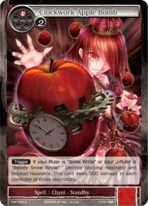 Clockwork_Apple_Bomb