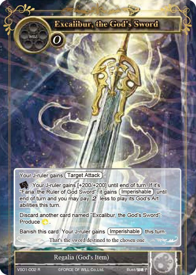 Force Of Will Knights Of The Round Table.Force Of Flavors Void And Moon